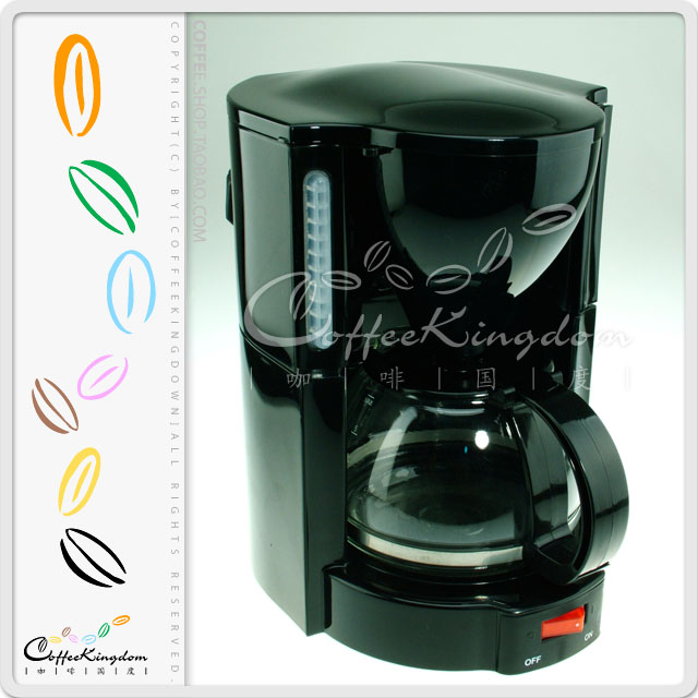 110V/220V60Hz Electric Coffee Makers 12CUP-[GUANGZHOU NICESEA ELECTIRIC TRADE CO.,LTD-http://www ...